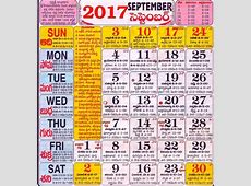 Telugu calendar 2017 Printable 2018 calendar Free