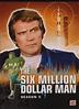 The Six Million Dollar Man: Season 5 (1977) on Collectorz ...