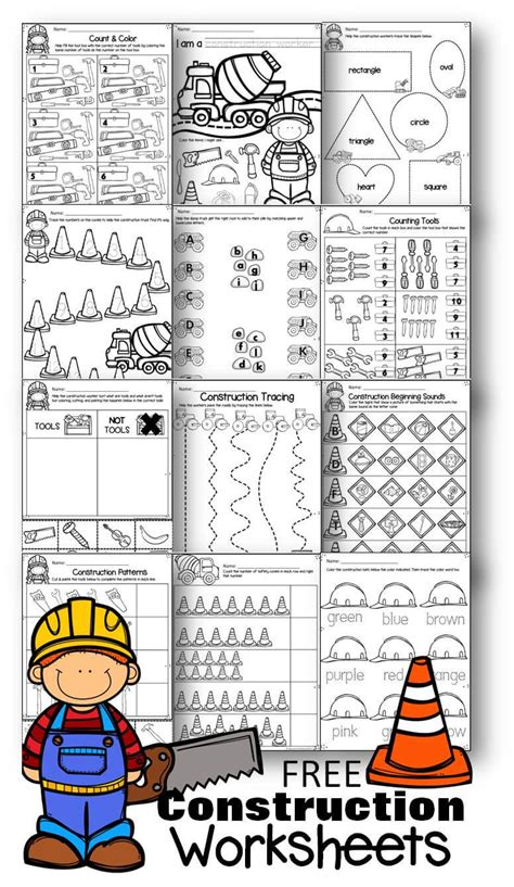 free construction worksheets preschool play and learn