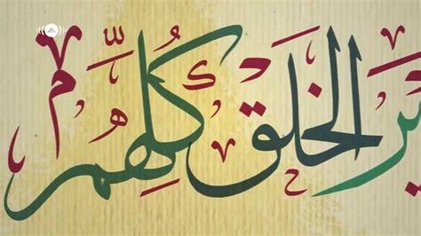 Maher Zain Mawlaya (arabic) Vocals Only (no Music)