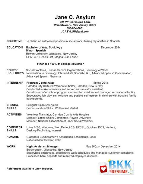 Practitioner Skills For Resume by 286 Best Images About Resume On Entry Level 2017 Yearly Calendar And Exle Of Resume