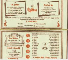 hindu wedding invitations wording maharashtrian wedding invitation card format in engli