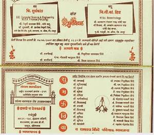 maharashtrian wedding invitation card format in english With wedding invitation wording in marathi language