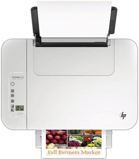 hp deskjet 2540 printer help 墨水 183 deskjet hp deskjet 2540墨水 toupeenseen部落格