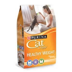 purina cat food free purina cat food sle allyou