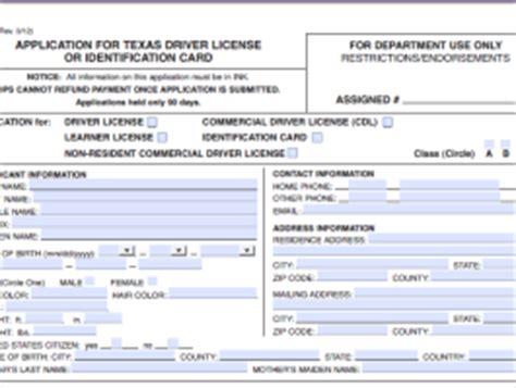 tx driver license renewal texas driver license address