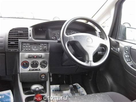 Used 2003 Subaru Traviq Photos