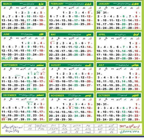 calendar hijri bazga