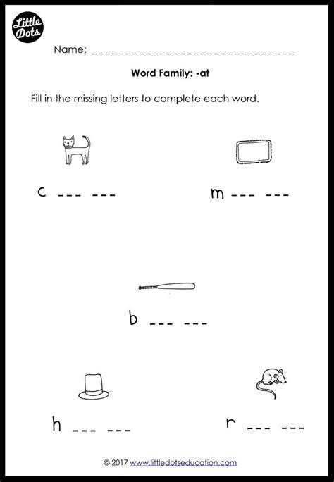 phonics word family  worksheet  kindergarten