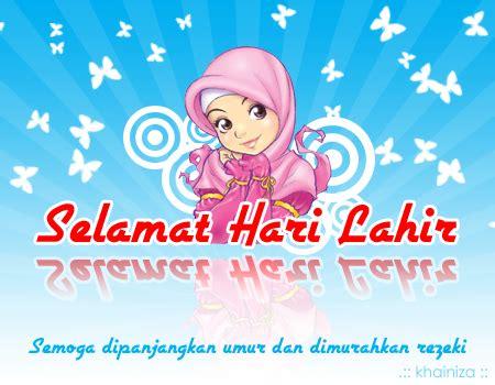 saranur blogsportcom selamat hari jadi kakak
