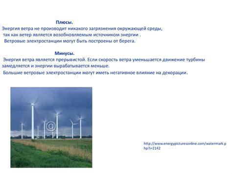 Тихоходный ветрогенератор преимущества и недостатки