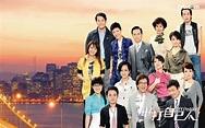 Hongkong Chinese TVB Drama Series Download: TVB Sitcom ...