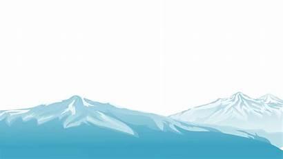 Mountain Banner Website Transparent Offer
