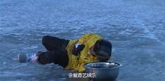林志穎42歲錄影超拚命 冰上重摔緊急送醫 - 華視新聞網