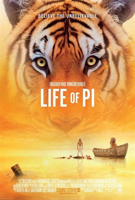 Life of Pi DVD Release Date | Redbox, Netflix, iTunes, Amazon