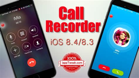 can i record a call on my iphone call recorder ios record iphone calls skype facetime