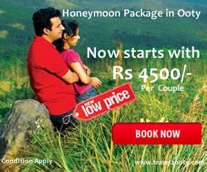 ooty honeymoon tour packages honeymoon package for 4 With honeymoon packages for ooty