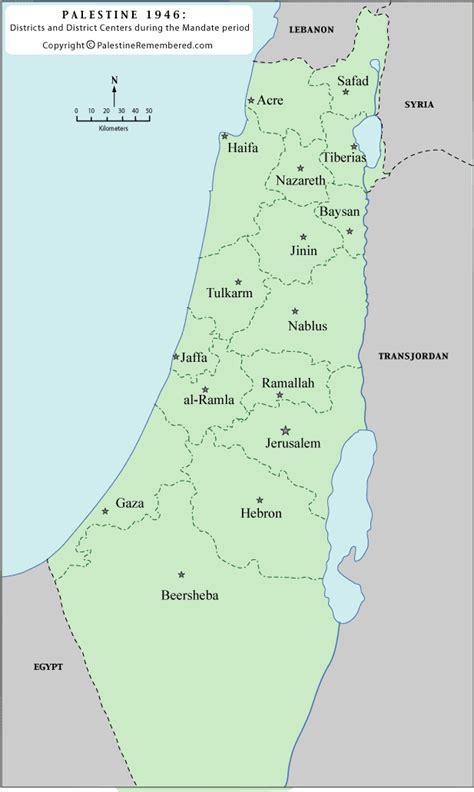 wikipedia talkwikiproject palestinearchive  wikipedia