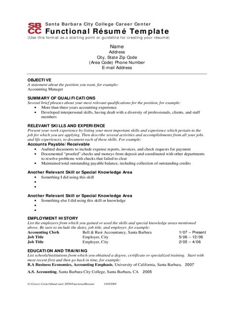 2018 functional resume template fillable printable pdf