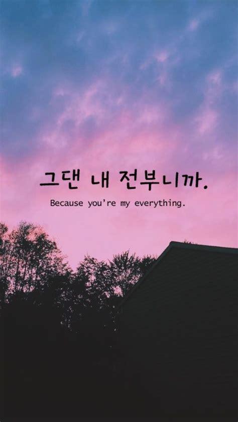imagen de korean aesthetic and kpop bahasa korea