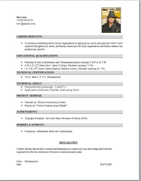 Student Resume Format by Electronics Student Resume Format