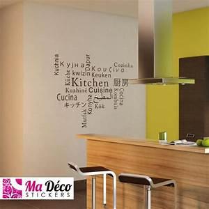 Stickers Muraux Cuisine : kitchen cuisine cozinha keuken pas cher stickers ~ Premium-room.com Idées de Décoration