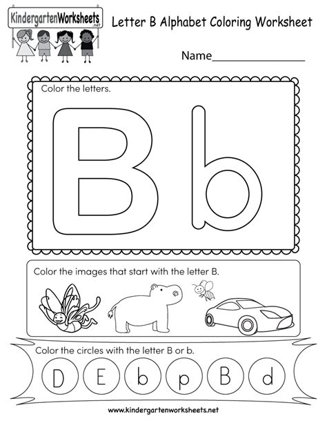 printable letter  coloring worksheet  kindergarten
