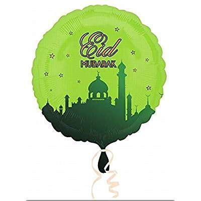 affinity gifts uk  amazoncouk balloon eid greeting