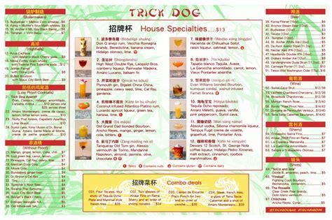 china kitchen menu green bay trick s new takeout menu translated inside 8203
