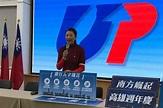 公布韓國瑜《等一個人》最新競選歌曲 韓辦:相約1221到高雄參加遊行-風傳媒