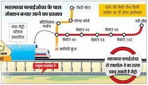 Greater Noida Metro Status Latest News