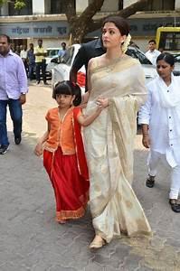 Aishwarya attend father Krishnaraj Rai's 13th day ritual ...