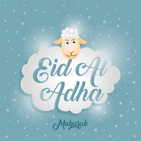 eid mubarak background stock photo image  moonlight