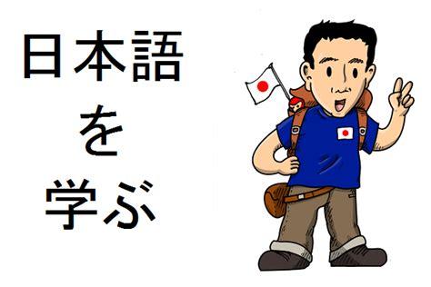 apprendre le japonais cours de japonais un gaijin au japon