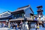 【川越】穿和服遊景點享美食的一日完美行程與交通推薦2019版 | MATCHA - 日本線上旅遊觀光雜誌