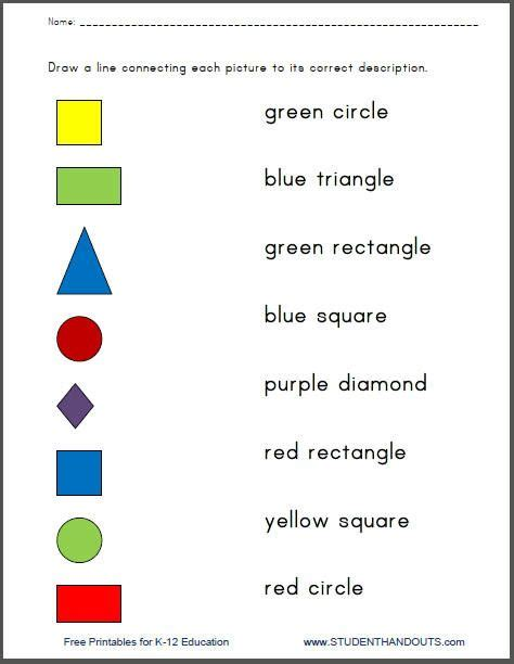 colors and shapes printable matching quiz kindergarten