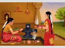 2016 Maha Shivaratri, Shivratri Date and Time for Ujjain