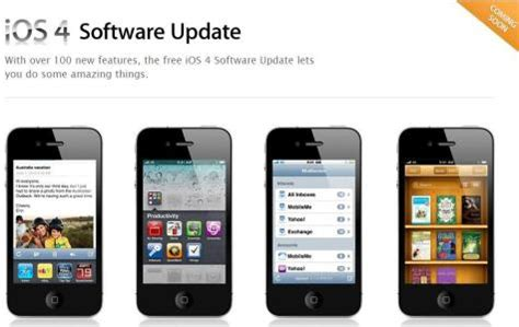 iphone 4 software update related keywords suggestions for iphone 3 update