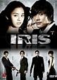 Korean Historical Movies | Iris The Movie (korea) 2010 ...
