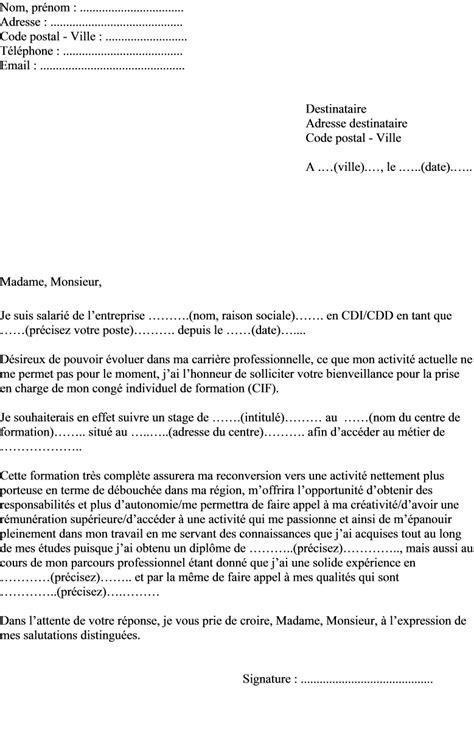 lettre de motivation reconversion secretaire lettre de motivation reconversion le dif en questions