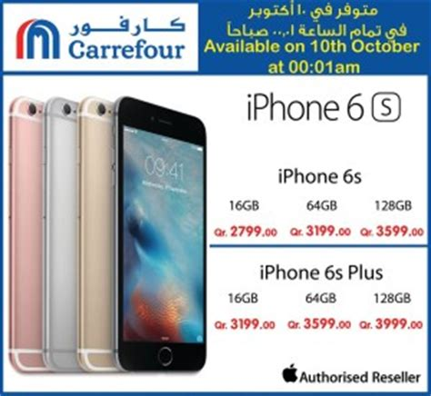 carrefour mobile phones carrefour iphone 6s offers 11 10 qatar i discounts