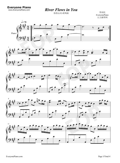 Sheet music print and download options may vary. River Flows In You-Standard Edition Stave Preview