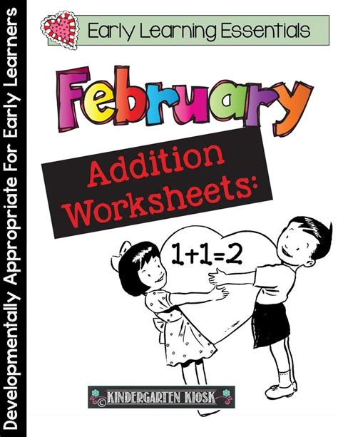 addition   worksheets february    images