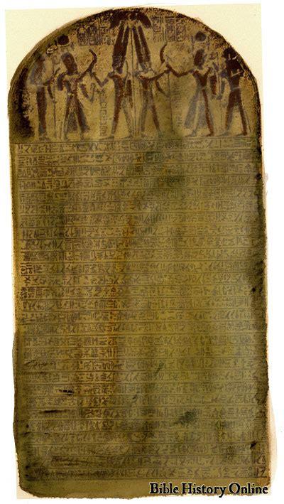 bible history   israel stela  merneptah stele