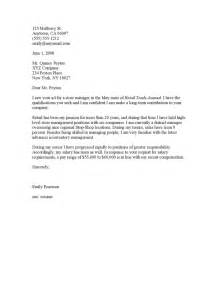 Salary Requirements In A Cover Letter Hashdoc