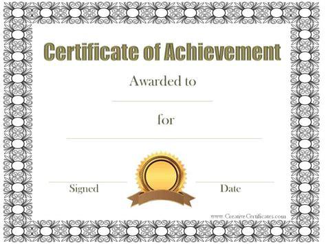 printable certificate template free customizable certificate of achievement