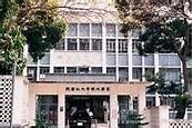 醫院服務 - 東華三院