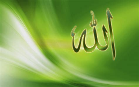 Allah Background Wallpapers