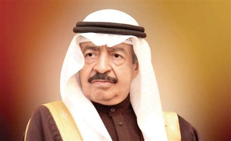 Bahrain News: Prime Minister orders to double the value of ...