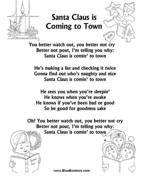 printable carol lyrics sheet santa claus is 420 | 69af9cfe78b22433102d4cd8b1560920